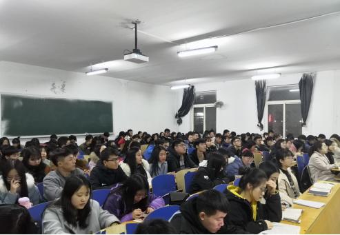 """【中西医临床学院】开展""""不忘初心、牢记使命""""为主题的党课学习"""